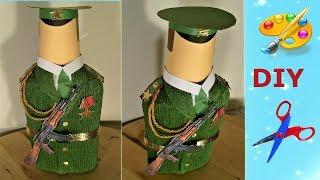 Декор бутылки своими руками 23 февраля. 9 мая. День пограничника.DIY