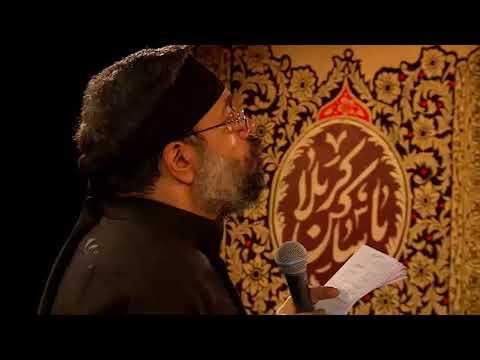 Haj Mahmoud Karimi-Muharram Shab 2 (3) 1439