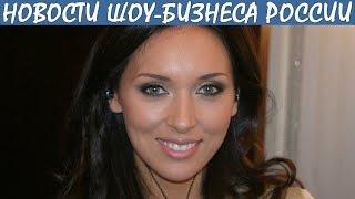 Алсу прокомментировала слухи о пластической операции и раскрыла секрет. Новости шоу-бизнеса России.