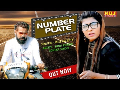 Number Plate || नंबर प्लेट || Official Song || Sonu Kundu,Sonika Singh || Latest Haryanvi Song 2018