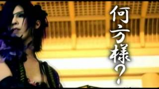 メメント・モリ 「女郎屋」 PV 女郎屋 検索動画 28