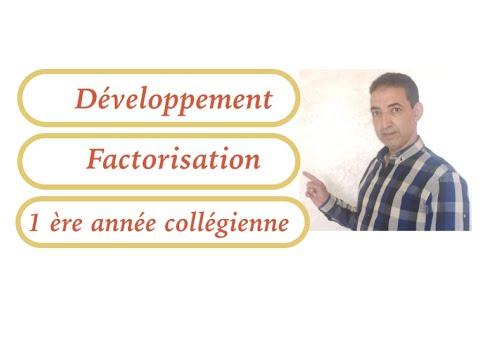 Exercice19 sur le cours de développement et factorisation ...