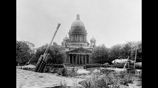 Неизвестные страницы блокады Ленинграда || Секретные материалы