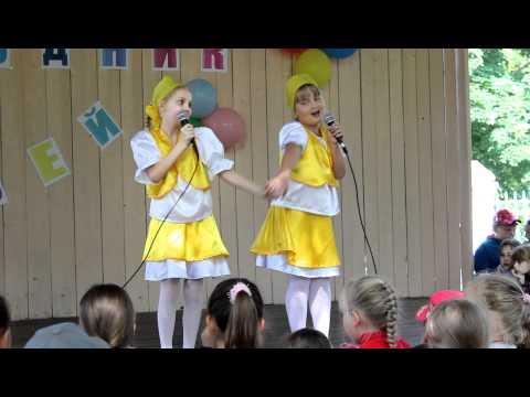 Песнь о том, как Алёнушки ждут Иванушку
