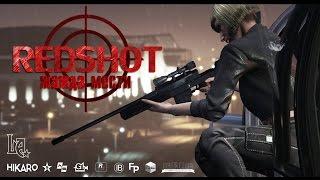 Редшот: Жажда мести. Сериал GTA V Online. 11 заключительная серия.