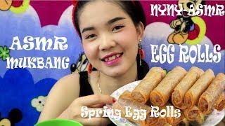 ASMR Filipino Lumpia Spring Egg Rolls (CRUNCHY EATING SOUNDS) mukbang