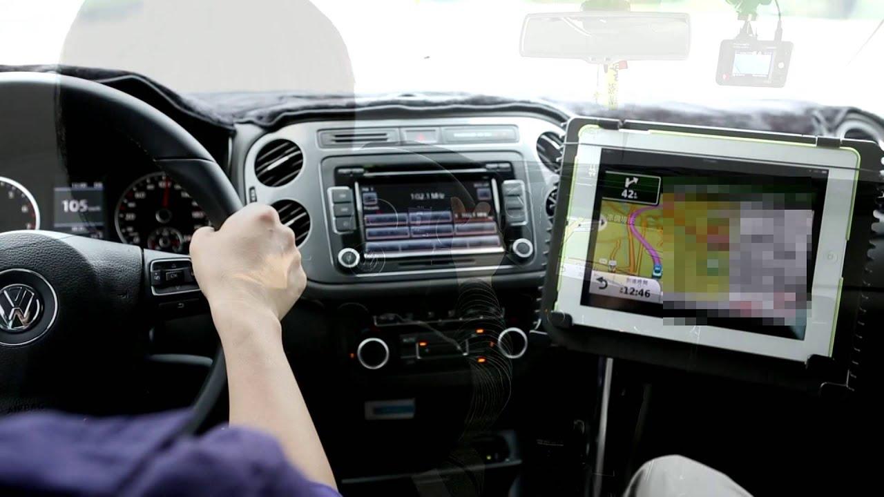 極致工坊 Volkswagen 福斯 Tiguan 專用 筆電 平板 車架 固定架可用於New iPAD 1 2 - YouTube