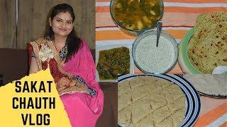 Sakat Chauth Vlog 2019  Simple Indian Dinner Rotuine