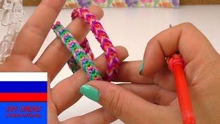 Браслет из резинок шнурок Rainbow Loom