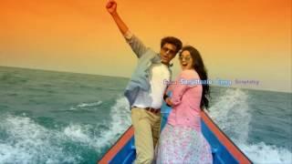 Remo-Senjitaley karaoke Lyric Video | Sivakarthikeyan |e Keerthi Sursh | Sing Along