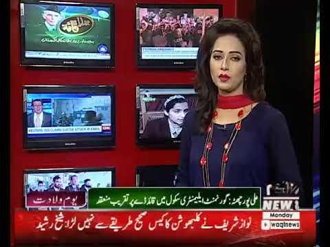Karachi Say Khyaber Tak 25 December 2017