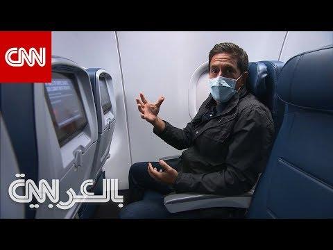 كيف تحافظ على سلامتك من الفيروسات خلال السفر؟  - نشر قبل 24 ساعة