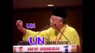 LAGU KEMPEN NAJIB UMNO - SOKONG KITA