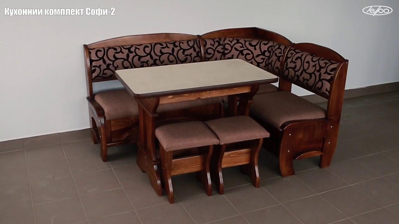 Кухонные столы – современная высокофункциональная мебель в стильном дизайнерском оформлении. Изготавливается из разных материалов, среди которых первоклассная древесина, стекло, мдф, дсп. Интернет-магазин мебельок предлагает возможность купить кухонный стол по приемлемой цене.