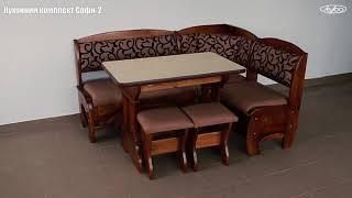 деревянный кухонный уголок Софи-2 от фабрики Летро