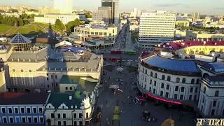 Kazan Ciudad - Rusia 2018