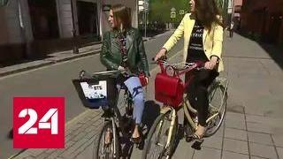 На работу на велосипеде: москвичам приготовили множество сюрпризов