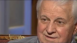 Кравчук о том, как его пытались вынудить отказаться от подписи под Беловежским соглашением