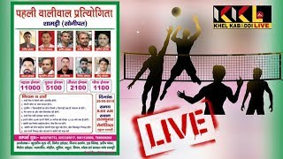 {LIVE } SHAMRI VALLEYBALL CUP || 29 SEPT 2019 ||  VALLYBALL LIVE || KKL ||