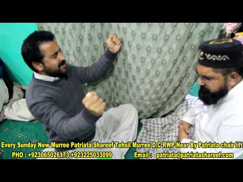 younes jinn 200 year old hazri at patriata shareef