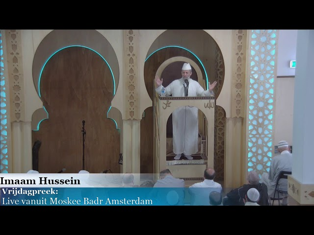 Imaam Hussein 14 06 2019