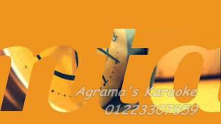 Etganen (Instrumental & Lyrics) اتجنن موسيقي و كلمات