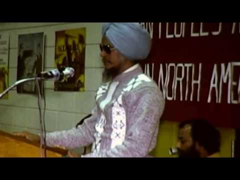 Sant Ram Udasi Live Port Alberta Canada, 1979