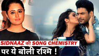 Download video Rashami Desai talks about SIDNAAZ chemistry in 'Bhula Dunga' Song
