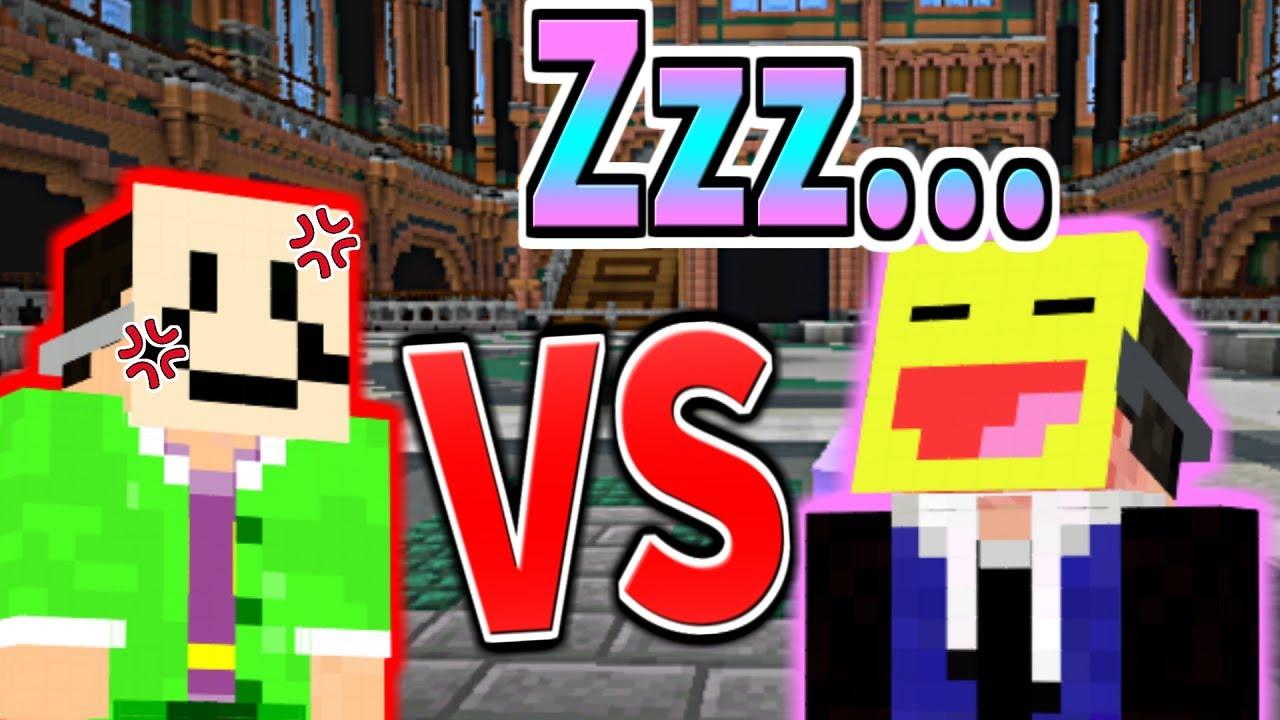 【マイクラ】目を閉じたこうたんVS imo64  - マインクラフト【Minecraft】【こうたん・imo64】