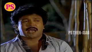 Annanuku Annamare | Tamil Video Song | Prabhu | senthil | Ilayaraja | HD