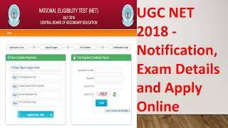 UGC NET 2018 - Notification, Exam Details and Apply Online