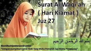 Download Mp3 Surah Al Waqiah Arab, Latin Dan Terjemahannya