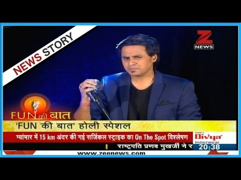 Fun Ki Baat   R.J Raunac's Political Spoof On Funny Incidents Of UP Elections
