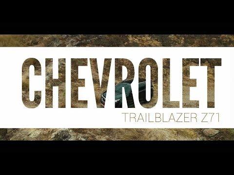 Chevrolet Trailblazer Z71 กับระบบความปลอดภัยเหนือระดับ - วันที่ 07 Feb 2018
