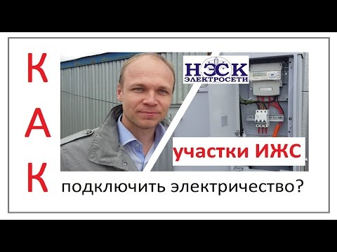 АО Коми энергосбытовая компания