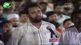 Women rights in islam   peace tv   dr zakir naik urdu speech   questions and answer   2017  hd
