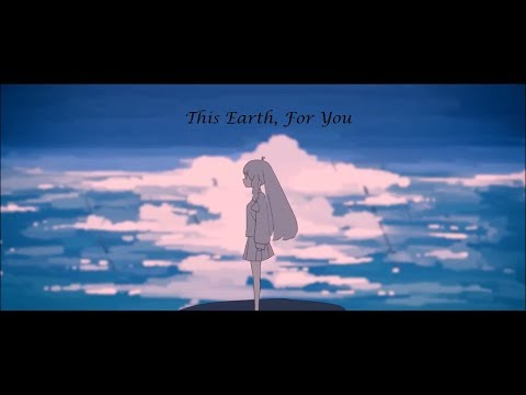 【Kizuna Akari】This Earth, For You/地球をあげる【COVER】