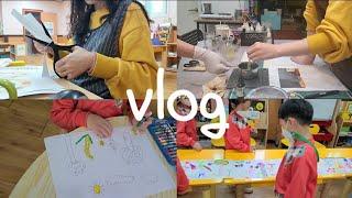 [직장인vlog] 유치원 그림그리기대회   | 향초만들…
