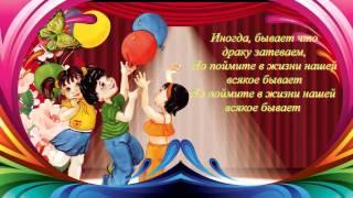 Поздравление девочек на 8 марта