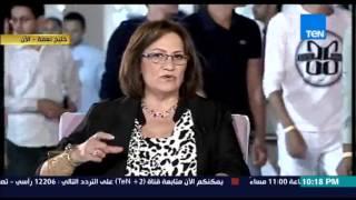 البيت بيتك - اعضاء قائمة فى حب مصر : قدمنا رسالة للشعب الروسى مفادها