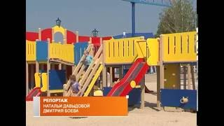 Новая школа в Масловой Пристани