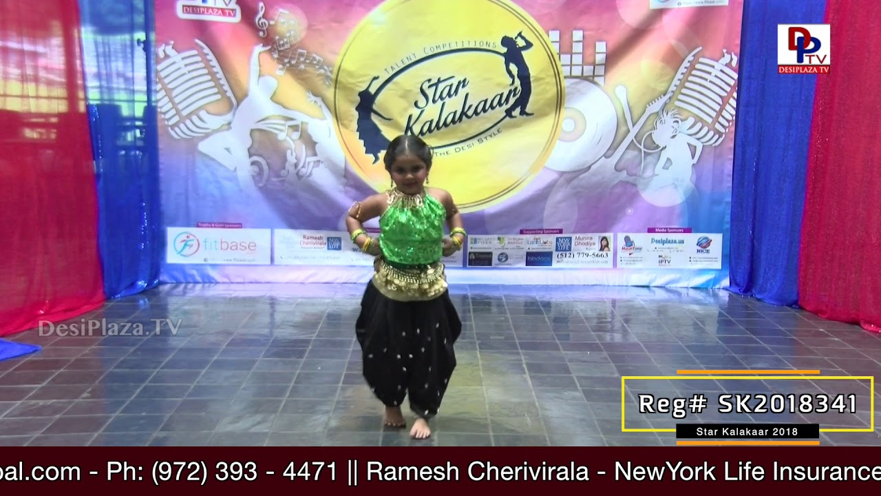 Participant Reg# SK2018-341 Performance - 1st Round - US Star Kalakaar 2018 || DesiplazaTV
