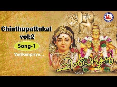 Varikenpriya - Chinthu Pattukakal (Vol-2)