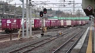 EH500貨物列車 一ノ関