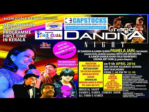 Capstocks Presents Grand Dandiya Night 2016 Powered By Kids Club India |Pamela Jain | LIVE Now
