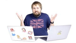У меня проблемы с MacBook Pro 2016 за 350.000 рублей