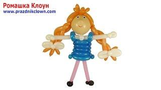 ДЕВОЧКА школьница ИЗ ВОЗДУШНЫХ ШАРОВ своими руками How to Make a Balloon Girl TUTORIAL