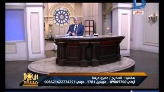 العاشرة مساء|المخرج عمرو عرفة يستغيث بالجيش للسيطرة على حريق ستوديو ليلة بالمهندسين
