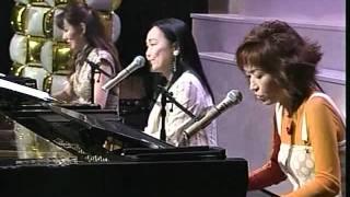 Your Song ユアソング Itsuwa Mayumi &Michiko Shimizu 五輪真弓&清水...