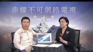 20160519 雷倩時間_美國南海七進七出 中國海軍緊盯!